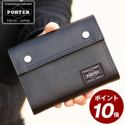 ポーター 吉田カバン porter フリースタイル システム手帳 S ポーター ミニ6穴サイズ 約126mm×80m...