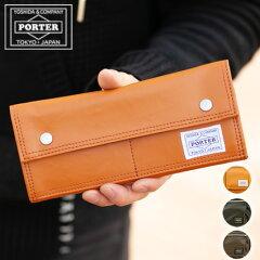 ポーター 吉田カバン porter フリースタイル 長財布 S ポーター メンズ…