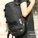 ポーター 吉田カバン porter ヒート リュックサック ...