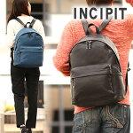 インキピットリュック日本製INCIPITデイパックメンズレディースリュックサック牛革ICP-002