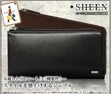 吉田カバン ポーター porter 長財布 シーン SHEEN ポーター 財布 牛革 P16Sep15 110-02927 WS