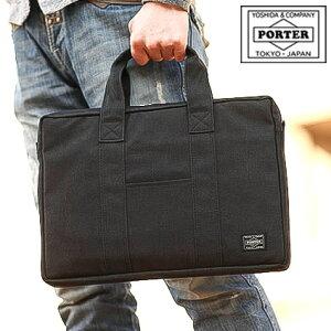 ポーター 吉田カバン porter スモーキー A4 ブリーフケース 薄型 SMOKY ポーター ビジネスバッグ ビジネスカバン 592-07506 WS
