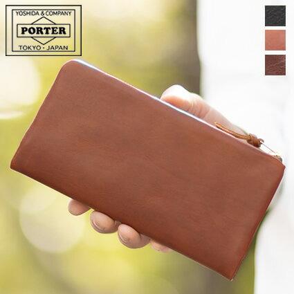 ポーター 吉田カバン porter 長財布 ソーク SOAK ポーター 牛革 P16Sep15 101-06001 WS