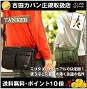 楽天ポーター 吉田カバン porter タンカー ショルダーバッグ S TANKER ポーター m s l622-06963 WS