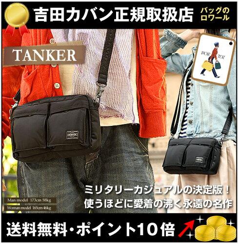ポーター 吉田カバン porter タンカー ショルダーバッグ TANKER ポーター ショルダー バック m s l...
