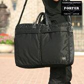 ポーター 吉田カバン porter タンカー A3 ビジネスバッグ L TANKER ポーター ビジネスカバン 【楽ギフ_】【あす楽対応_】【ポイント10倍】【…】 m l s 622-09310