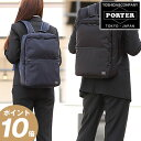 吉田カバン ポーター デイパック ビジネスリュック B4 porter TIME タイム 日本製 655-17875 WS
