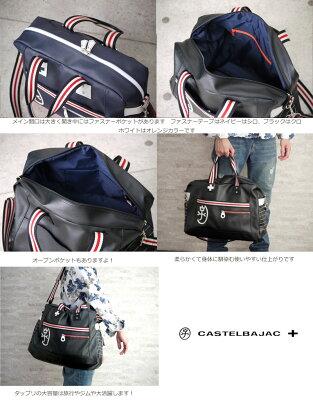 カステルバジャックバッグパンセ059311CASTELBAJACボストンバッグショルダーバッグメンズ