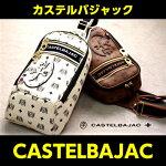 カステルバジャック(CASTELBAJAC)プラージュボディバッグバッグショルダーバッグセットアップ財布【カステルバジャック】【CASTELBAJAC】