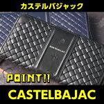 カステルバジャック財布エポス065624CASTELBAJACラウンドファスナーメンズ