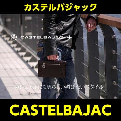 カステルバジャックcastelbajacセカンドバッグ【054201】【ポイント10倍以上】【送料無料】
