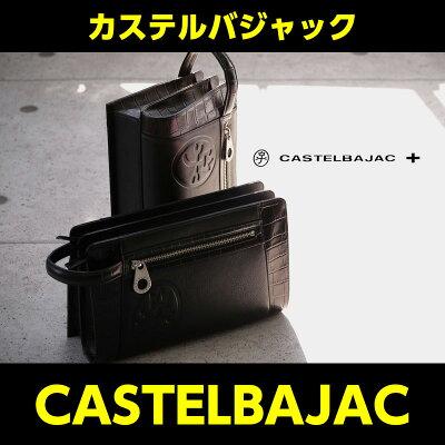 カステルバジャックバッグコングル054204CASTELBAJACセカンドバッグメンズ