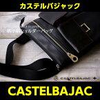 カステルバジャック バッグ ラグー 68112 CASTELBAJAC ボディバッグ メンズ ショルダーバッグ