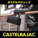 カステルバジャック バッグ トリエ 164202 CASTELBAJA...