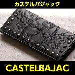 カステルバジャック(CASTELBAJAC)財布長財布革財布かぶせ長財布メンズ財布かぶせ財布メンズCASTELBAJACスタッド077602【CASTELBAJAC】【カステルバジャック】