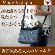 ショルダーバッグ日本製レザーショルダーバッグレディースショルダーバッグ本革牛革レディースバッグ通勤旅行