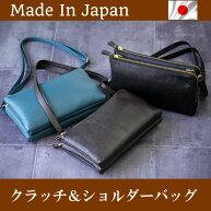 ショルダーバッグクラッチバッグ2WAY日本製レザーショルダーバッグレディースショルダーバッグ本革牛革レディースバッグ旅行