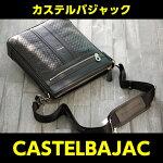 カステルバジャックバッグショルダーバッグエポス065921CASTELBAJACメンズ