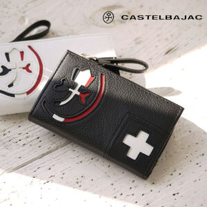 d0f9a8046b7c カステルバジャック(CASTELBAJAC) メンズキーケース・キーカバー | 通販 ...
