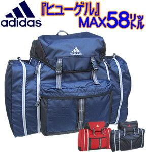 375af6bb861fe2 ポイント10倍+東北~関東へ発送は送料無料☆adidasアディダス