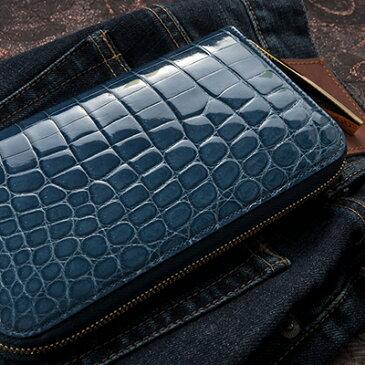 【池田工芸】日本最大のクロコダイル専門店が贈る Crocodile Long Wallet (クロコダイル ロングウォレット) カラー【次回出荷日1月10日頃】