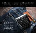 【池田工芸】日本最大のクロコダイル専門店が贈る Crocodile Multi Case (クロコダイル マルチケース)【次回出荷日6月3日頃】 2