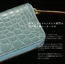 【池田工芸】日本最大のクロコダイル専門店が贈る Crocodile Multi Case (クロコダイル マルチケース)【次回出荷日6月3日頃】 3