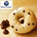 《冷凍で約30日OK♪》『チョコチップベーグル【単品】』BAGEL&BAGEL ベーグル チョコチップ パン ベーグル アンド ベーグル 冷凍パン おしゃれ まとめ買い 低脂肪 低脂質 ダイエット お取り寄せグルメ