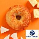 《冷凍で約30日OK♪》『ヴォルケーノベーグル【単品】』BAGEL&BAGEL ベーグル アンド ベーグル 冷凍パン おしゃれ まとめ買い 低脂肪 低脂質 ダイエット sale お取り寄せグルメ