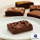 『ブラウニー(チョコチップ)【単品】』BAGEL&BAGEL/ブラウニー/チョコチップ/チョコレート/スイーツ/焼菓子 その1