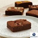 濃厚なチョコレートの甘さの中に、クルミの香ばしさが後をひく美味しさブラウニー