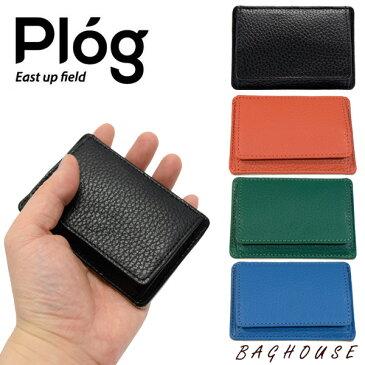 【キャッシュレス5%還元対象店舗!ギフト包装無料 父の日ラッピング受付中】Plog プログ コインケース&カードケース レザー DPL-9950