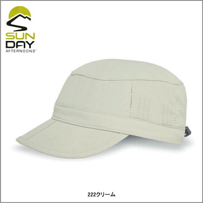 サンデーアフタヌーン S2A06076-サントリッパーキャップサンガードハット 日除け 帽子,ポイント