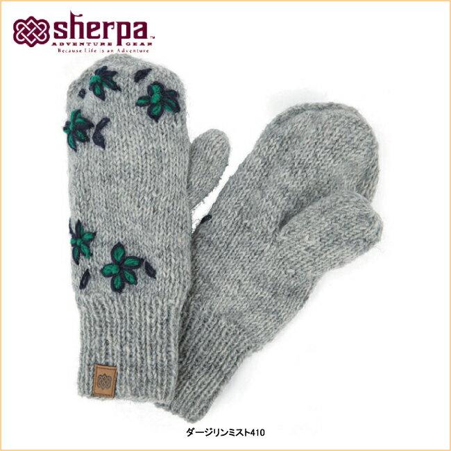 シェルパ KH1132-チョデンミトン  ニット手袋 ニットグローブ ミトン