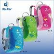 ドイター D36043-ピコ【DEUTER】 子供用リュック リュックサック ポイント【RCP】