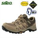 シリオ 登山靴 PF116-2 シティトレック ベージュ 【SIRIO】 トレッキング シューズ ブーツ アウトドアシューズ ハイキング 登山 幅広 防水 ゴアテックス GTX