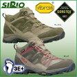 シリオ 登山靴 PF156-2 ライトトレック 【SIRIO】 トレッキング シューズ ブーツ アウトドアシューズ ハイキング 登山 幅広 防水 ゴアテックス GTX【RCP】