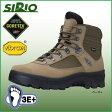 シリオ 登山靴 PF421-ライトトレック 【SIRIO】 トレッキング シューズ ブーツ アウトドアシューズ ハイキング 登山 幅広 防水 ゴアテックス GTX【RCP】