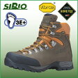 シリオ 登山靴 PF530-トレッキング 【SIRIO】 トレッキング シューズ ブーツ アウトドアシューズ ハイキング 登山 幅広 防水 ゴアテックス GTX【RCP】