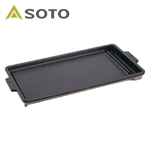 ソトST560-アルミグリドル SOTO キャンプ用品ガスコンロツーバーナーストーブ鉄板