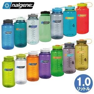 ナルゲン ウォーターボトル 広口 TRITAN-1.0リットル【NALGENE】91311 キャンプ用品 水筒 ウォーターボトル