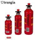 トランギア TR506003-フューエルボトル0.3【TRANGIA】キャンプ用品 ストーブ コンロ 燃料ボトル