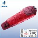 ドイター DS37003515-5520-エクソスフィア -4SL(女性用)【DEUTER】 シュラフ スリーピングバッグ 寝袋 キャンプ用品 登山用品