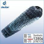 ドイター DS3700615-4140-エクソスフィア -8【DEUTER】 シュラフ スリーピングバッグ 寝袋 キャンプ用品 登山用品