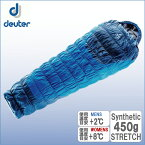 ドイター DS3700215-3310-エクソスフィア +2SL(女性用)【DEUTER】 シュラフ スリーピングバッグ 寝袋 キャンプ用品 登山用品