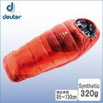 ドイター DS3720015-9503-リトルスターEXP(子供用)【DEUTER】 シュラフ スリーピングバッグ 寝袋 キャンプ用品 登山用品