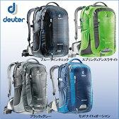 ドイター D80444-ギガバイク【DEUTER】 バックパック サイクルパック リュック リュックサック バイシクルデイパック ポイント【RCP】