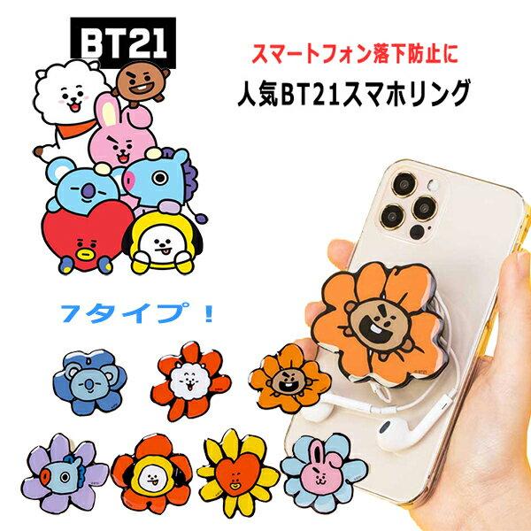 スマートフォン・携帯電話アクセサリー, スマートフォン用ホールドリング BTS bt21 iPhone