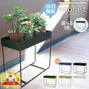 プランターカバー ファブリックプランター Sサイズ ベージュ TTZ-521 AZ453