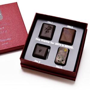 【エスコヤマ チョコ 4個入り】 小山ロール デー チョコレート 詰め合わせ ギフト プレゼント ...